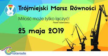 מצעד הגאווה @ גדנסק | Gdańsk | pomorskie | פולין